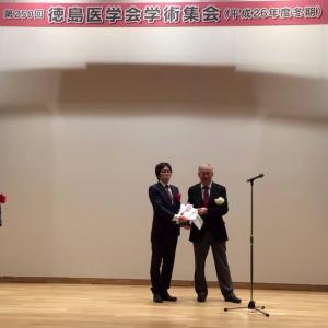 岡田先生表彰式2