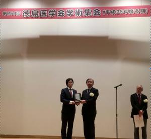 岡田先生表彰式