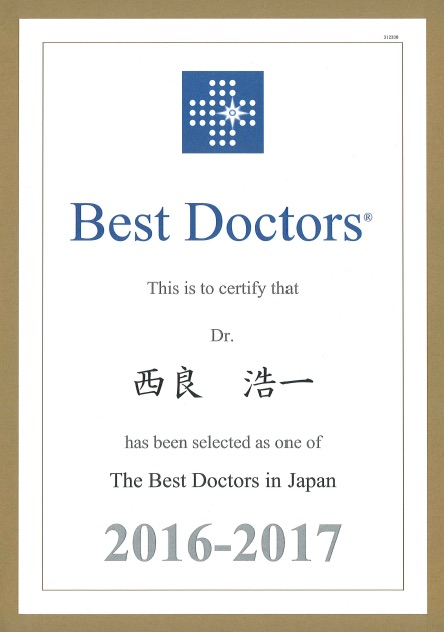 Best_Doctors_pdf-2