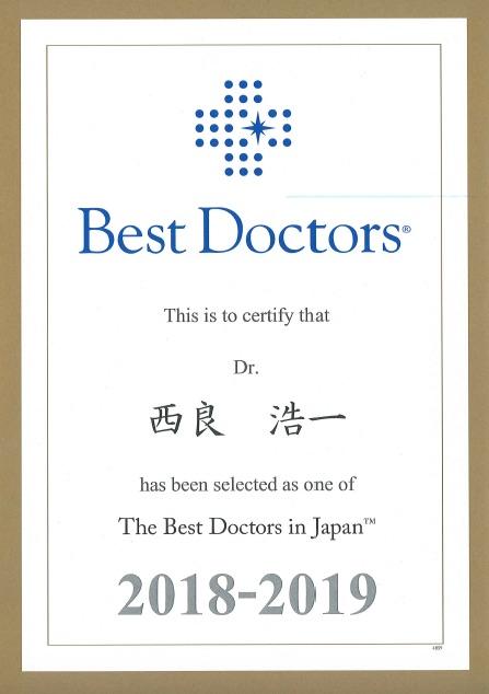 Best_Doctors_pdf-3