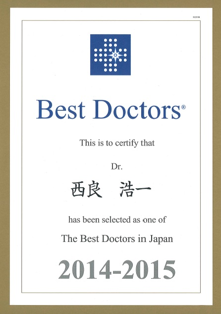 Best_Doctors_pdf
